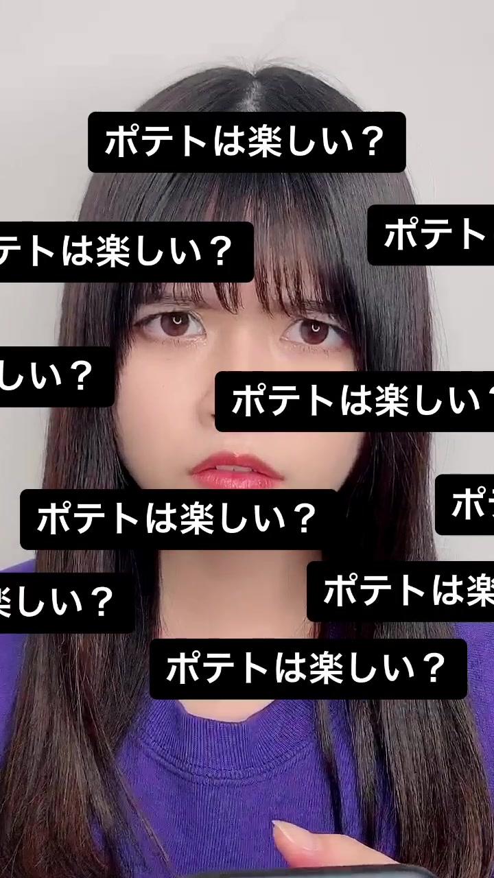 Tiktok 混沌さん 混沌さん a.k.a.