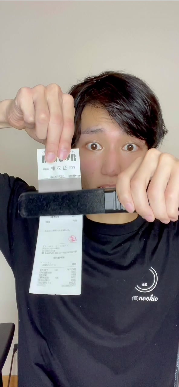 Video with title 'I've had some success this time.今回はいくつか成功してます#respect #再現 #owarai #comedy #challenge'